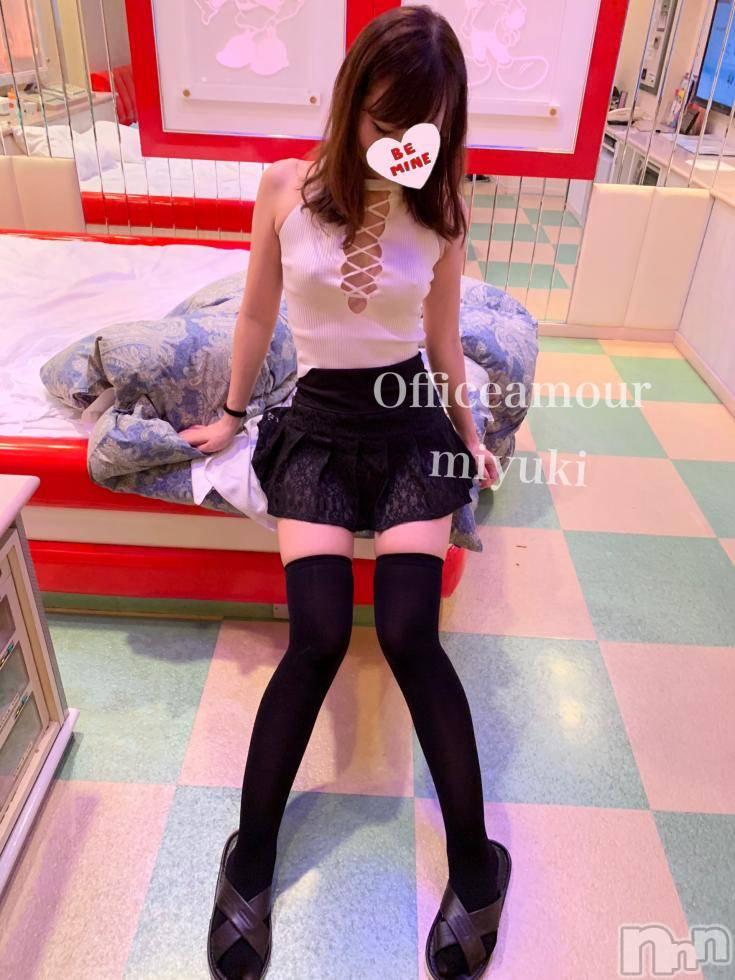 新潟デリヘルOffice Amour(オフィスアムール) 美雪(29)の10月15日写メブログ「情報ください♡」