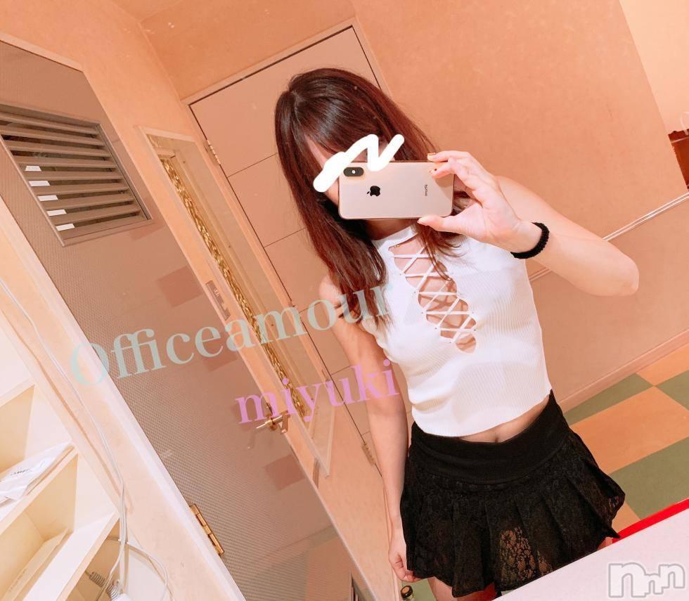 新潟デリヘルOffice Amour(オフィスアムール) 美雪(29)の10月20日写メブログ「ありがとうございました(♡)゚+」