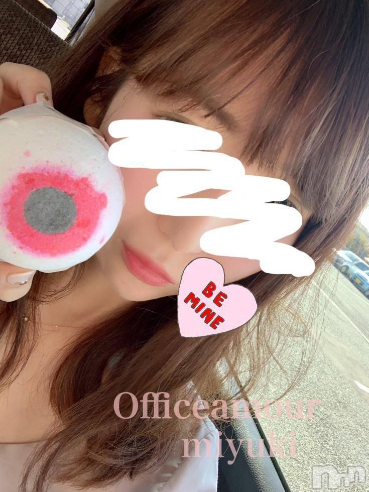 新潟デリヘルOffice Amour(オフィスアムール) 美雪(29)の10月21日写メブログ「秋といえば、、(((o'~'o)))」