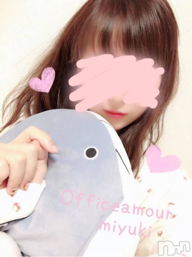 新潟デリヘルOffice Amour(オフィスアムール) 美雪(29)の10月21日写メブログ「本日もありがとうございました(((o(♡´▽`♡)o)))」
