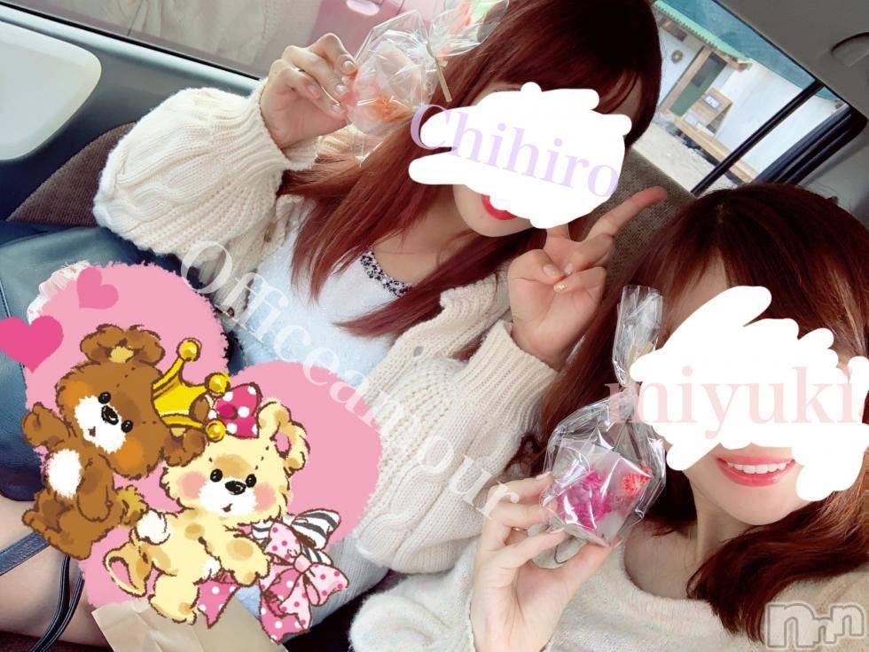 新潟デリヘルOffice Amour(オフィスアムール) 美雪(29)の10月24日写メブログ「息抜きday♡」