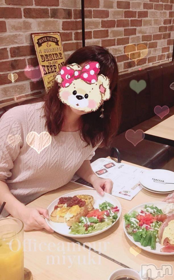 新潟デリヘルOffice Amour(オフィスアムール) 美雪(29)の10月25日写メブログ「この場を借りて…*」