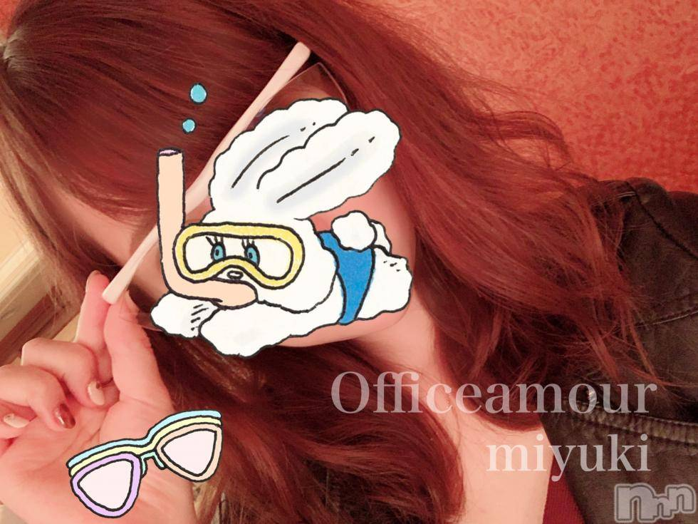 新潟デリヘルOffice Amour(オフィスアムール) 美雪(29)の10月26日写メブログ「ハズキルーペ♡」