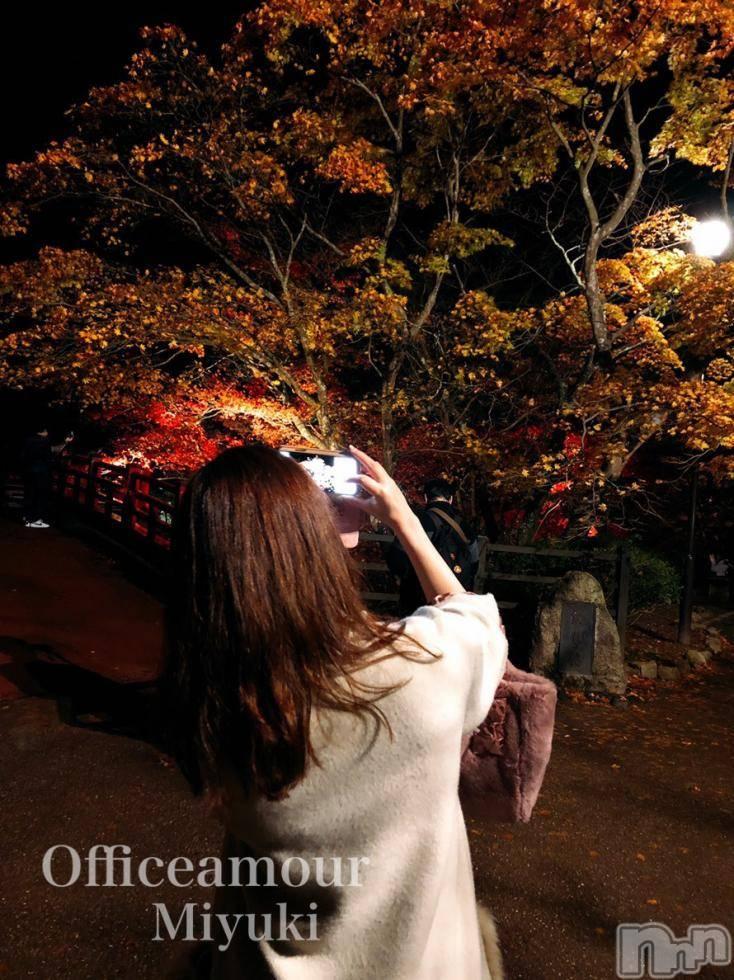新潟デリヘルOffice Amour(オフィスアムール) 美雪(29)の11月19日写メブログ「今日は・・・(((o(♡´▽`♡)o)))」