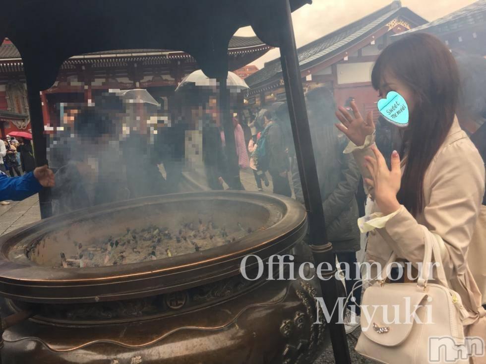 新潟デリヘルOffice Amour(オフィスアムール) 美雪(29)の11月22日写メブログ「ありがとうございました♡」