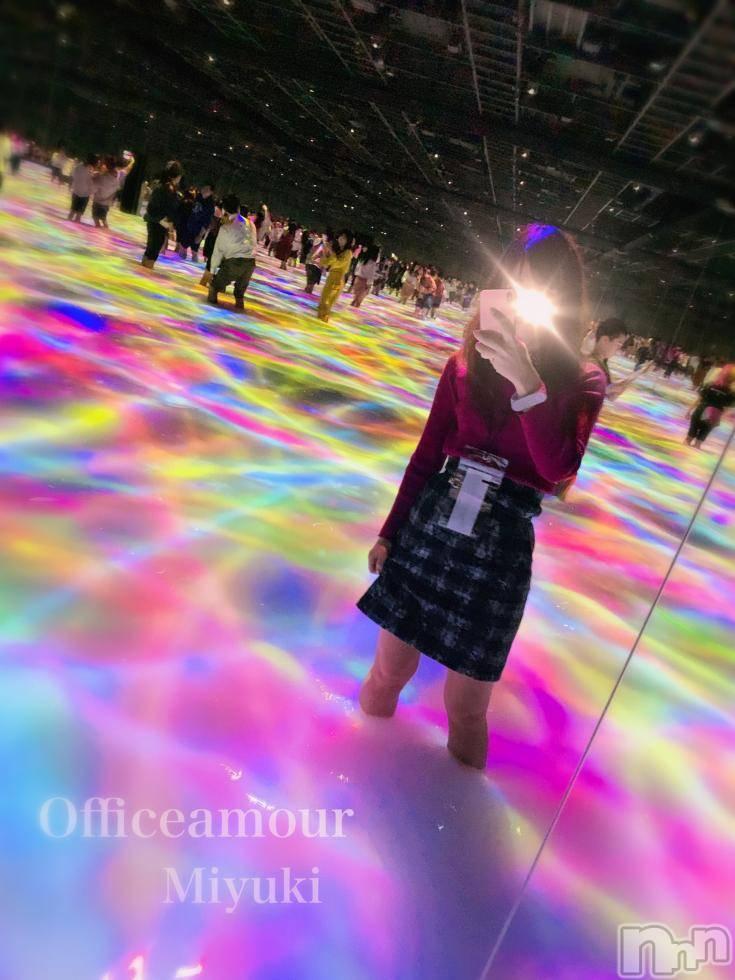 新潟デリヘルOffice Amour(オフィスアムール) 美雪(29)の11月28日写メブログ「今後の出勤について(*ˊᵕˋ*)♡」