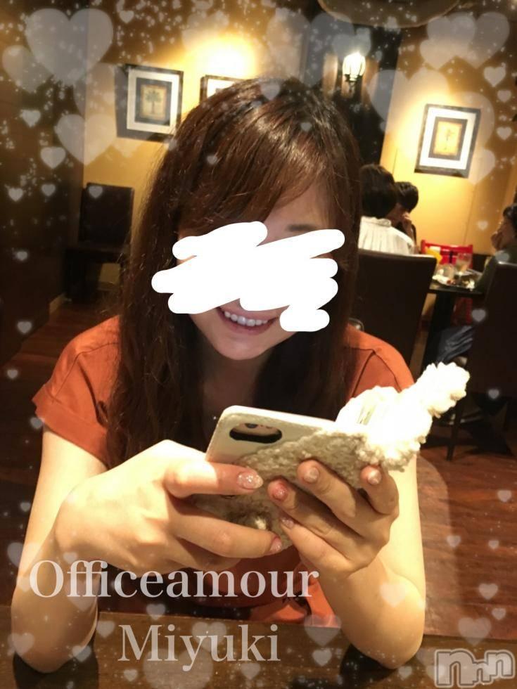 新潟デリヘルOffice Amour(オフィスアムール) 美雪(29)の11月28日写メブログ「お父さんとー♡」