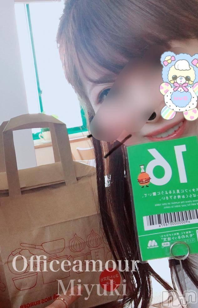 新潟デリヘルOffice Amour(オフィスアムール) 美雪(29)の11月29日写メブログ「今日も一日おつかれさまでした(*ˊᵕˋ*)♡」