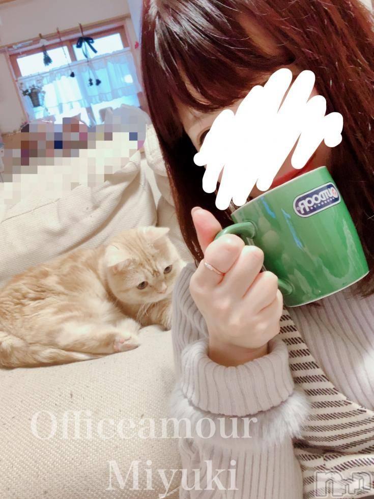 新潟デリヘルOffice Amour(オフィスアムール) 美雪(29)の11月29日写メブログ「帰ってきたら眠たいよお~」