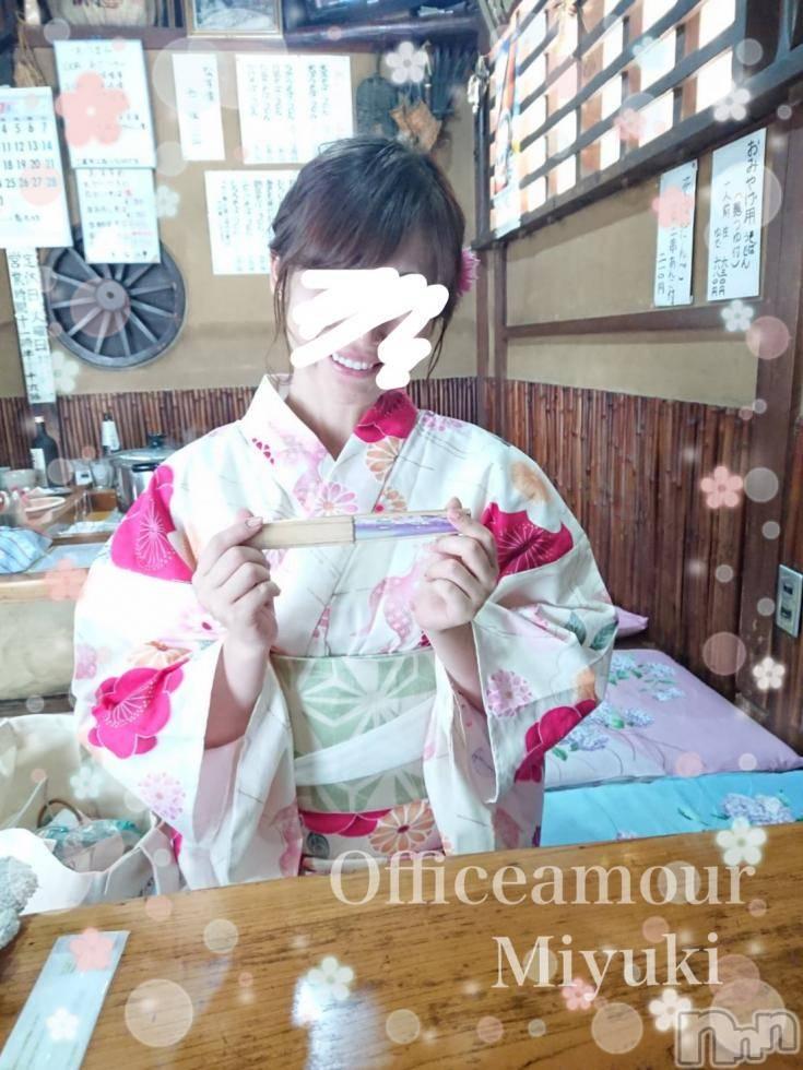 新潟デリヘルOffice Amour(オフィスアムール) 美雪(29)の11月29日写メブログ「なんか面白いお母さんのLINE♡」