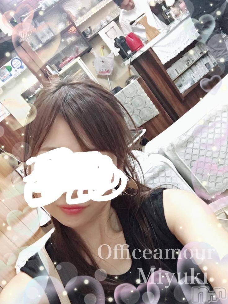 新潟デリヘルOffice Amour(オフィスアムール) 美雪(29)の11月30日写メブログ「今日は寒いね…。゚。゚(ノ)´Д'(ヾ)゜。゚。」