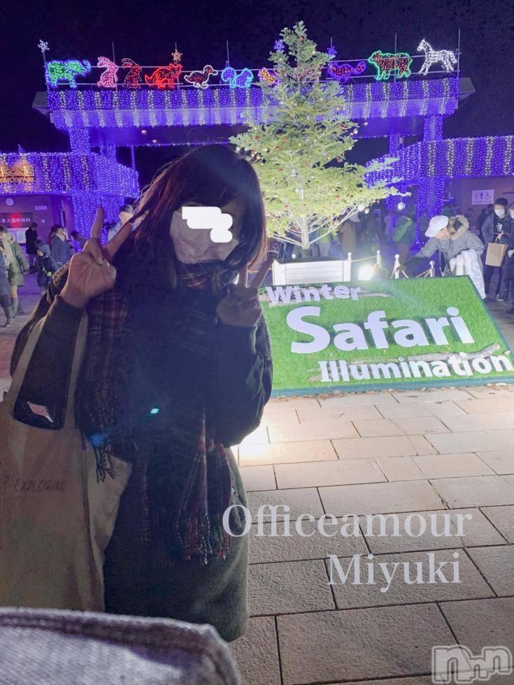 新潟デリヘルOffice Amour(オフィスアムール) 美雪(29)の12月2日写メブログ「゚+♡ウィンターファンタジー♡゚+」
