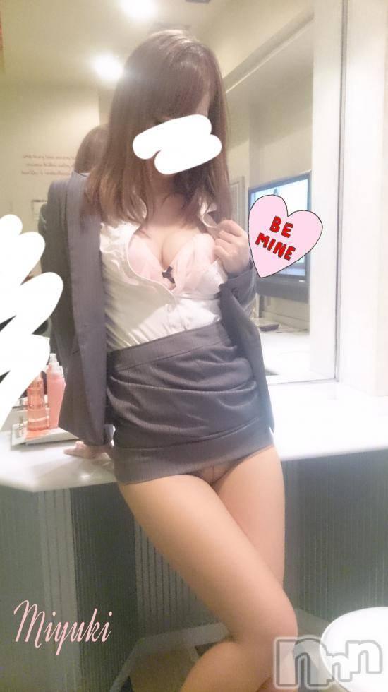 新潟デリヘルOffice Amour(オフィスアムール) 美雪(29)の12月5日写メブログ「懐かしの質問100(〃'▽'〃)」