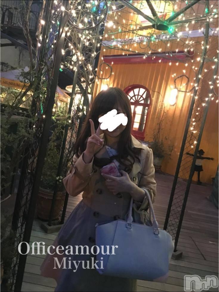 新潟デリヘルOffice Amour(オフィスアムール) 美雪(29)の12月10日写メブログ「今年もあとわずか…゚+」