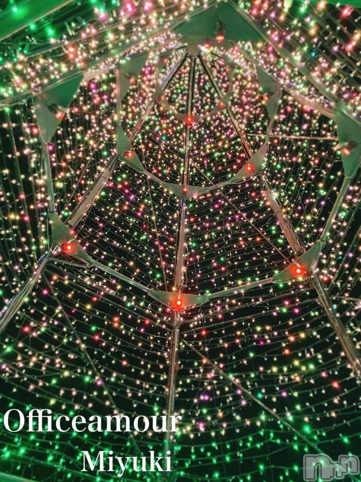 新潟デリヘルOffice Amour(オフィスアムール) 美雪(29)の12月26日写メブログ「☆o。..*.Merry☆Xmas.*..。o☆」