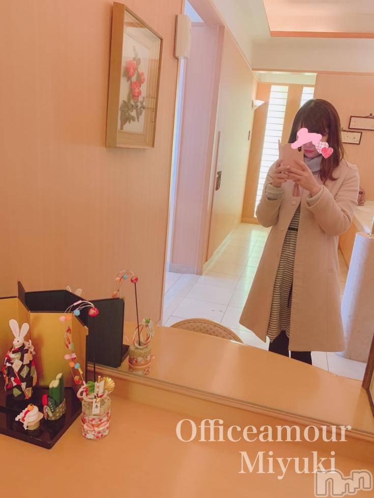 新潟デリヘルOffice Amour(オフィスアムール) 美雪(29)の12月28日写メブログ「寒いから風邪ひかないようにね(o^^o)♡」