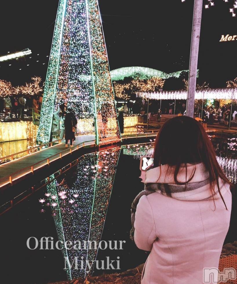 新潟デリヘルOffice Amour(オフィスアムール) 美雪(29)の12月30日写メブログ「2018年ラスト出勤♬*゜」