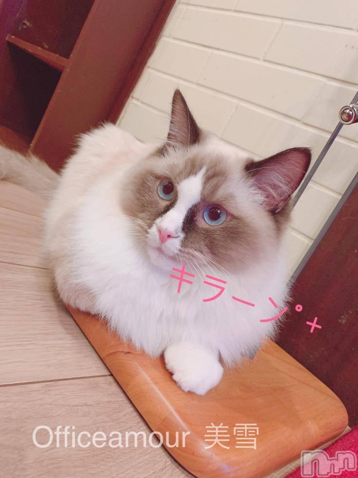 新潟デリヘルOffice Amour(オフィスアムール) 美雪(29)の1月14日写メブログ「決意ε٩(°Д°)۶з」