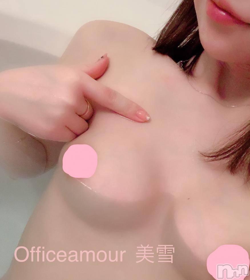 新潟デリヘルOffice Amour(オフィスアムール) 美雪(29)の2月11日写メブログ「ありがとう♡」