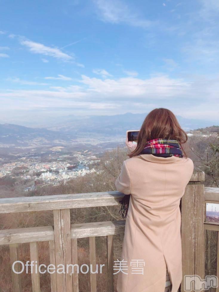 新潟デリヘルOffice Amour(オフィスアムール) 美雪(29)の2月16日写メブログ「のんびり♡」