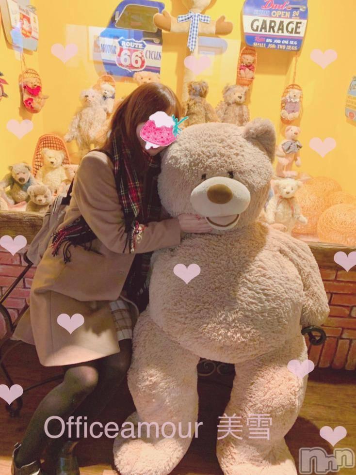 新潟デリヘルOffice Amour(オフィスアムール) 美雪(29)の3月3日写メブログ「いいもの発見~♪ヾ(。・ω・。)ノ゙」