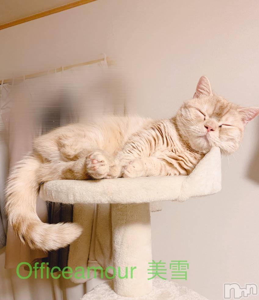 新潟デリヘルOffice Amour(オフィスアムール) 美雪(29)の3月4日写メブログ「癒し写メ♡」