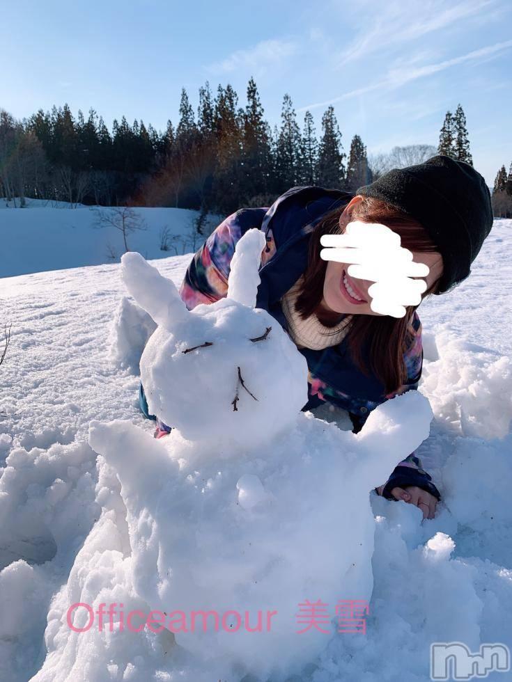 新潟デリヘルOffice Amour(オフィスアムール) 美雪(29)の3月10日写メブログ「スカイランタン♡」