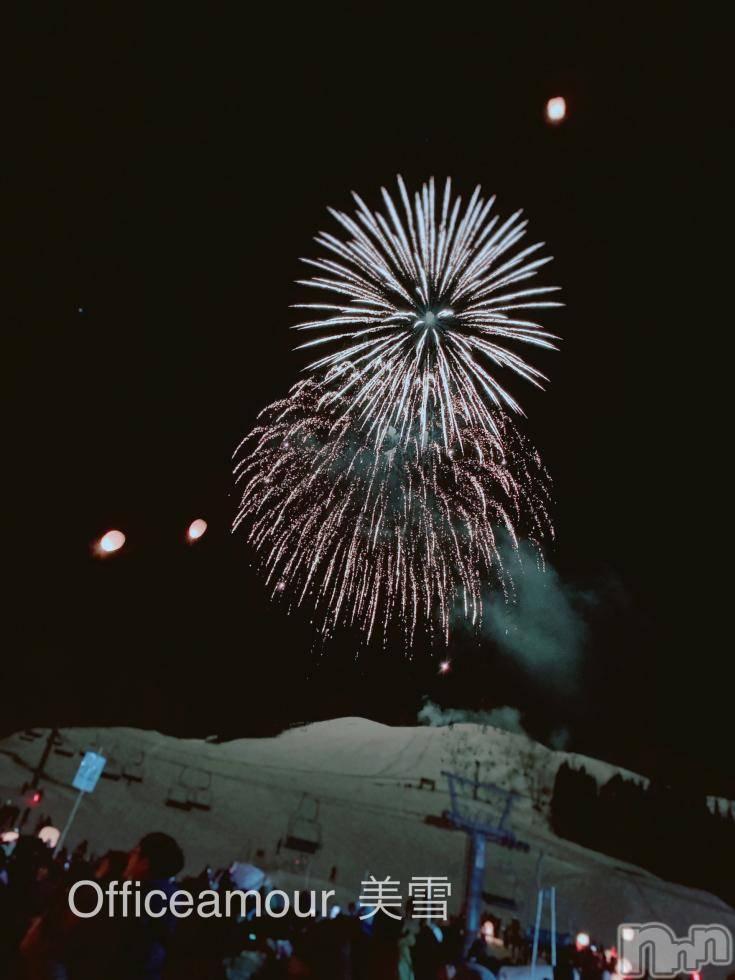 新潟デリヘルOffice Amour(オフィスアムール) 美雪(29)の3月11日写メブログ「*あれから8年*」