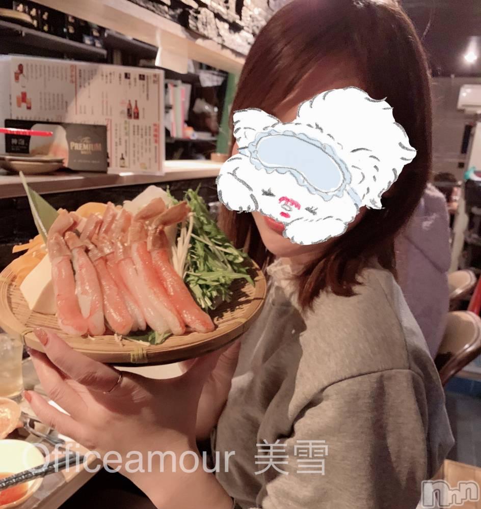 新潟デリヘルOffice Amour(オフィスアムール) 美雪(29)の3月16日写メブログ「ありがとうございました(*´∀`*)♬︎♡」