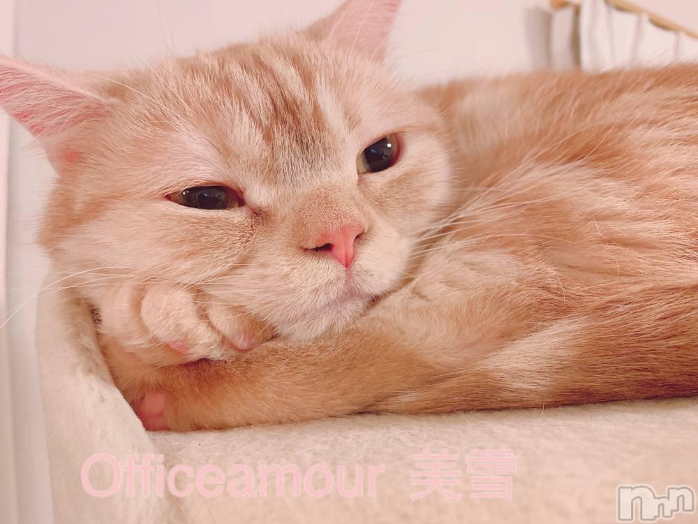 新潟デリヘルOffice Amour(オフィスアムール) 美雪(29)の3月20日写メブログ「だんだんと…」