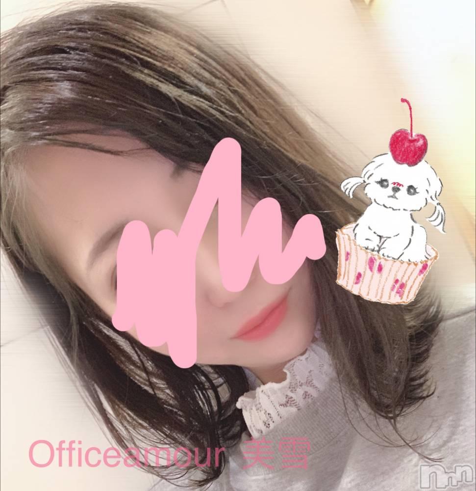 新潟デリヘルOffice Amour(オフィスアムール) 美雪(29)の3月22日写メブログ「大人っぽくー!!」
