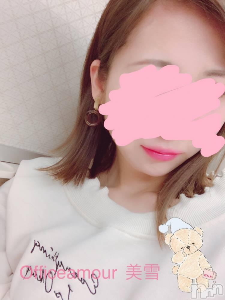 新潟デリヘルOffice Amour(オフィスアムール) 美雪(29)の4月5日写メブログ「いってきまーす!!≡⊂( ^-^)⊃」