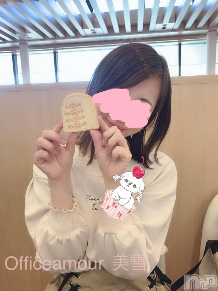 新潟デリヘルOffice Amour(オフィスアムール) 美雪(29)の4月5日写メブログ「大好き!ドラえもん!!」