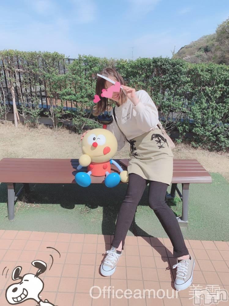 新潟デリヘルOffice Amour(オフィスアムール) 美雪(29)の4月12日写メブログ「今日は朝から\( ´ω` )/」