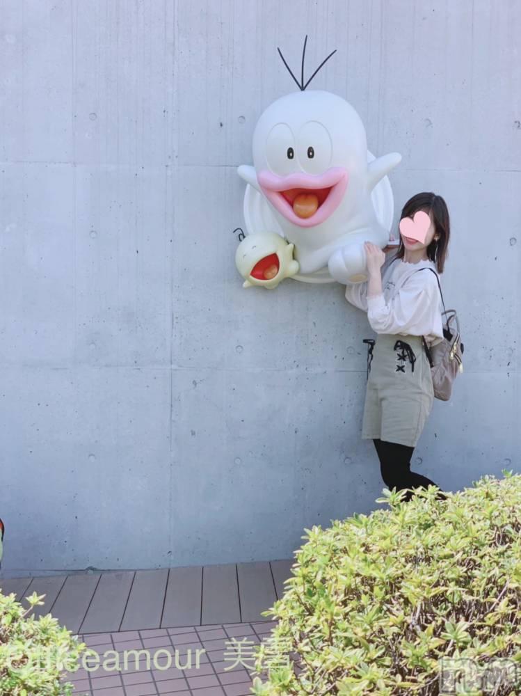 新潟デリヘルOffice Amour(オフィスアムール) 美雪(29)の4月16日写メブログ「お花見へ(-^〇^-)♬︎♡」