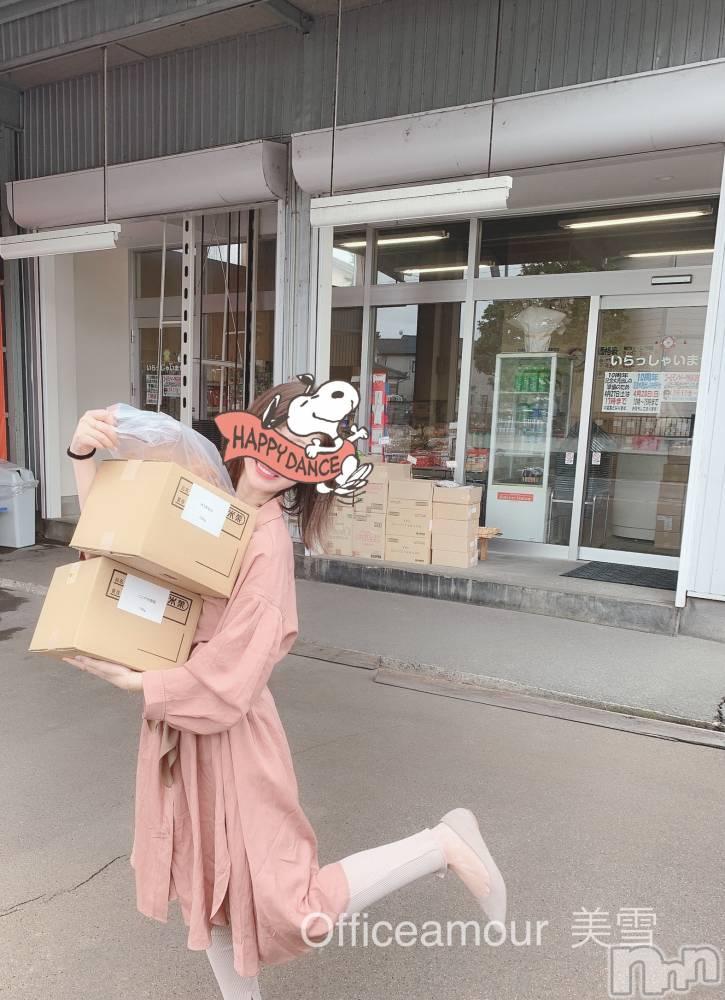 新潟デリヘルOffice Amour(オフィスアムール) 美雪(29)の4月21日写メブログ「初めての直売所に連れて行って頂きました♬︎」