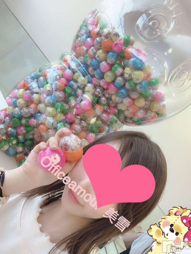 新潟デリヘルOffice Amour(オフィスアムール) 美雪(29)の4月23日写メブログ「あの方を自宅にお招き♬︎♡」