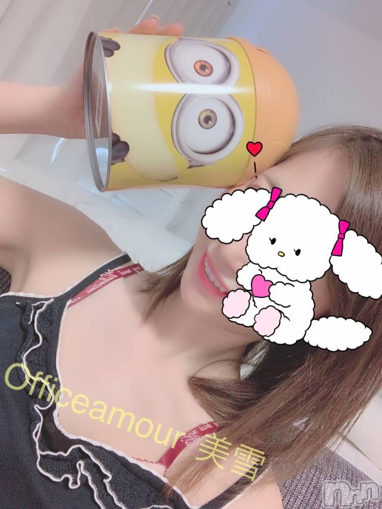 新潟デリヘルOffice Amour(オフィスアムール) 美雪(29)の4月24日写メブログ「GWウィークの予定は??」