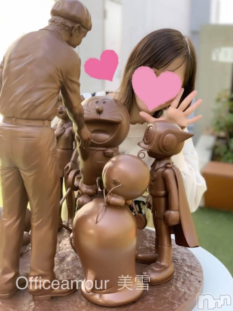 新潟デリヘルOffice Amour(オフィスアムール) 美雪(29)の4月25日写メブログ「ありがとうございました♬︎♡」