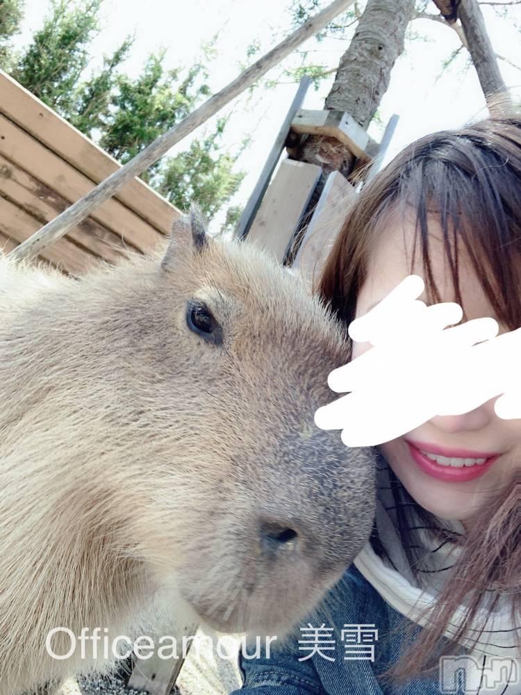 新潟デリヘルOffice Amour(オフィスアムール) 美雪(29)の5月3日写メブログ「GWに観た映画第一弾♡」