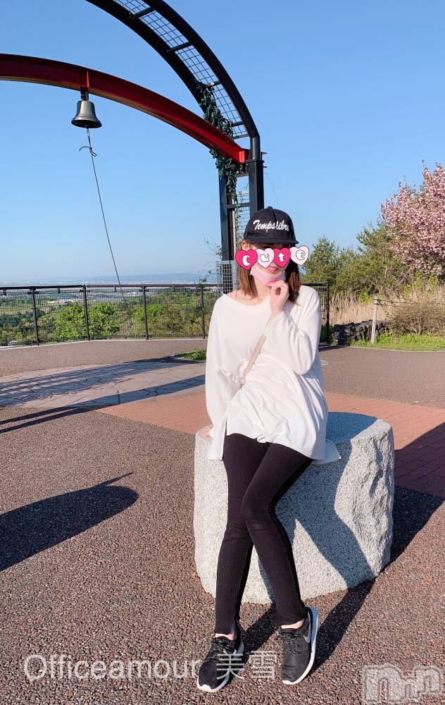 新潟デリヘルOffice Amour(オフィスアムール) 美雪(29)の5月4日写メブログ「GWに観た映画第二弾♡」