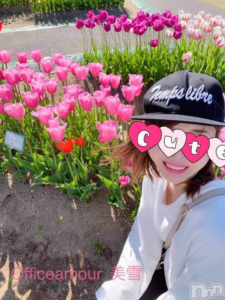新潟デリヘルOffice Amour(オフィスアムール) 美雪(29)の5月5日写メブログ「令和を記念して…♡」