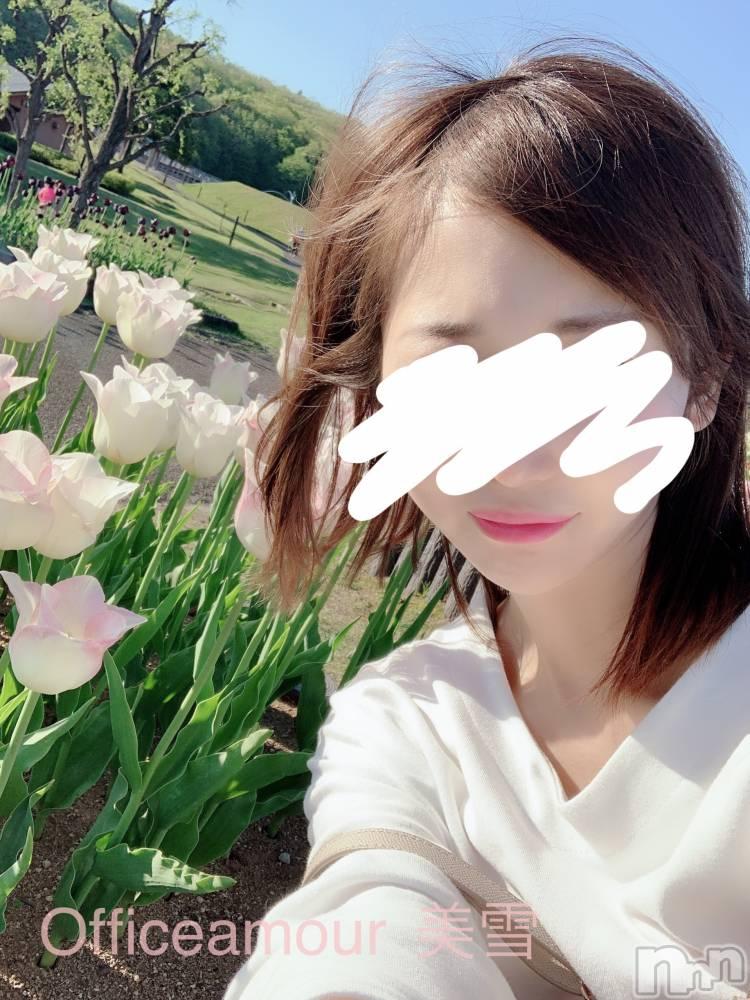 新潟デリヘルOffice Amour(オフィスアムール) 美雪(29)の5月5日写メブログ「お家にもいるよ♡」