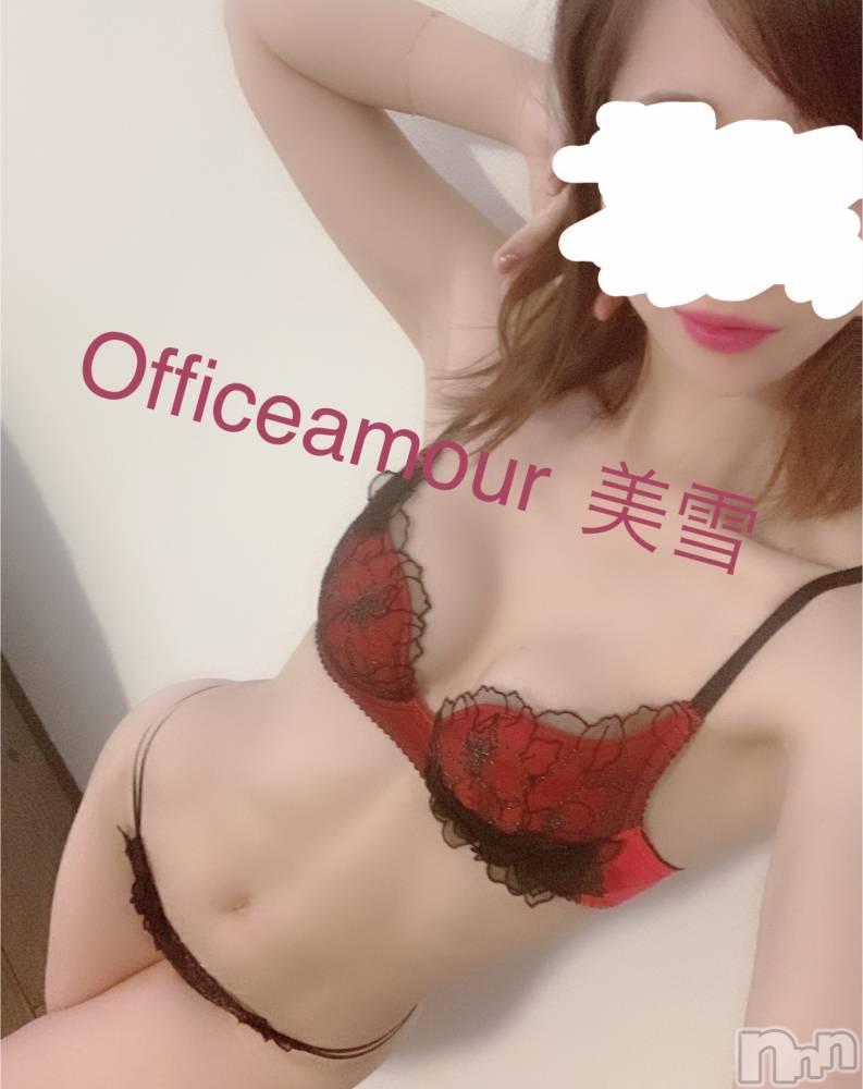 新潟デリヘルOffice Amour(オフィスアムール) 美雪(29)の5月9日写メブログ「昨日と今日とありがとうございました\( ´ω` )/♡゚+」