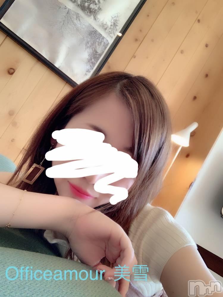 新潟デリヘルOffice Amour(オフィスアムール) 美雪(29)の5月11日写メブログ「NEW☆*°」