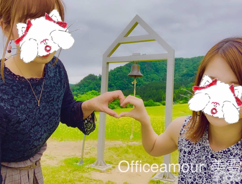 新潟デリヘルOffice Amour(オフィスアムール) 美雪(29)の5月29日写メブログ「脳みそに訴える(乂'ω')ノーゥ」