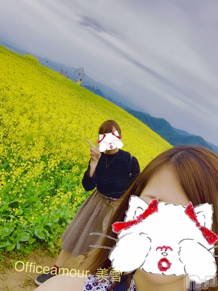 新潟デリヘルOffice Amour(オフィスアムール) 美雪(29)の5月31日写メブログ「昨日の購入品(♡ˊvˋ♡)」
