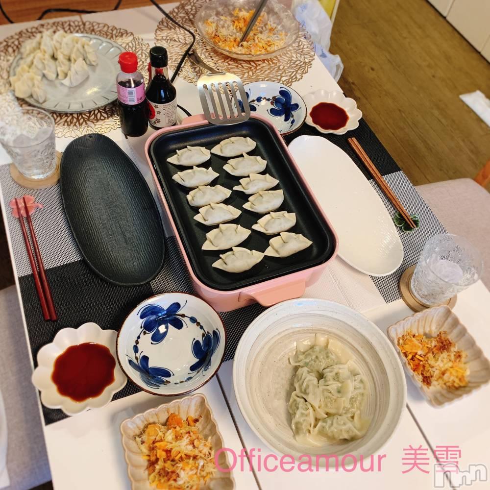 新潟デリヘルOffice Amour(オフィスアムール) 美雪(29)の5月31日写メブログ「自宅で餃子教室♡」