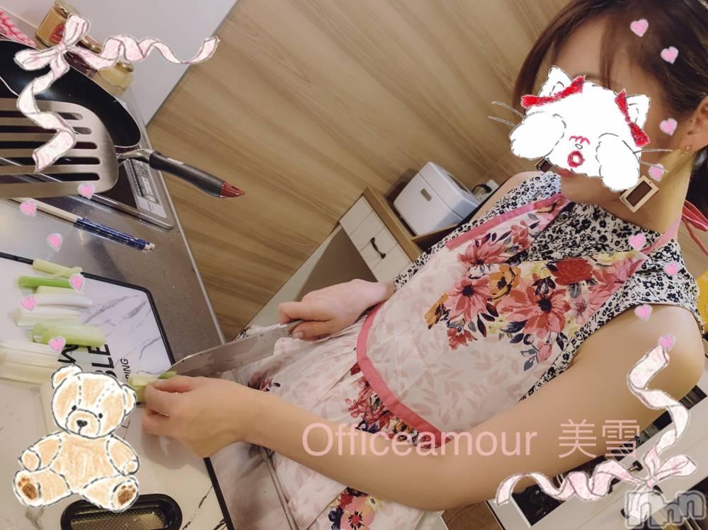 新潟デリヘルOffice Amour(オフィスアムール) 美雪(29)の6月2日写メブログ「今あるものを大切に深める゚+」