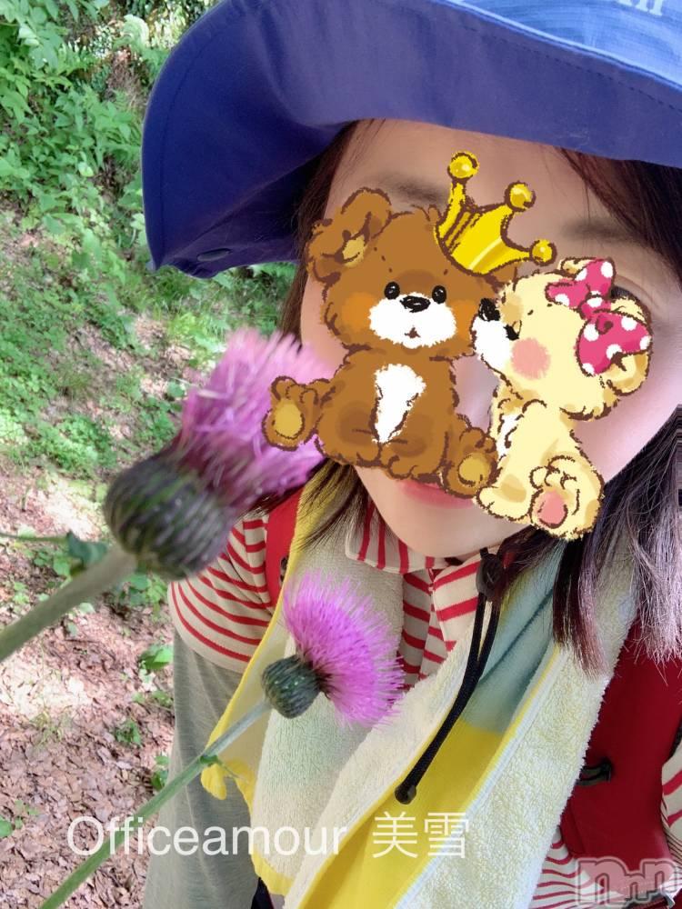 新潟デリヘルOffice Amour(オフィスアムール) 美雪(29)の6月6日写メブログ「ありがとうございます♡」